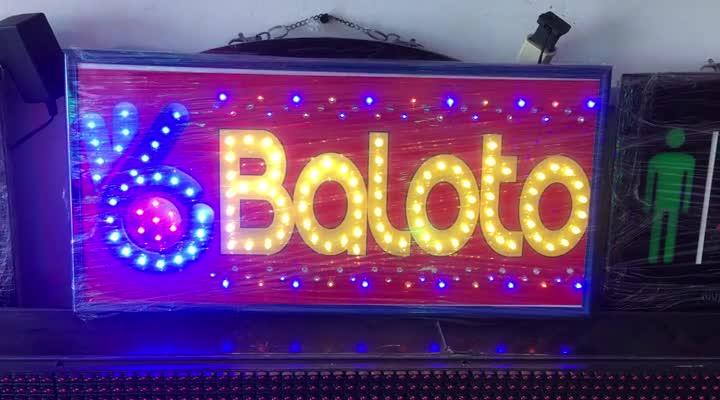 Aviso Baloto. Cuadro LED Personalizado.